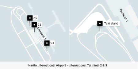 Request Uber at Narita International Airport (NRT) | Uber
